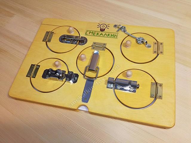 доска с замочками, развивающая доска с замочками купить, маленький бизиборд