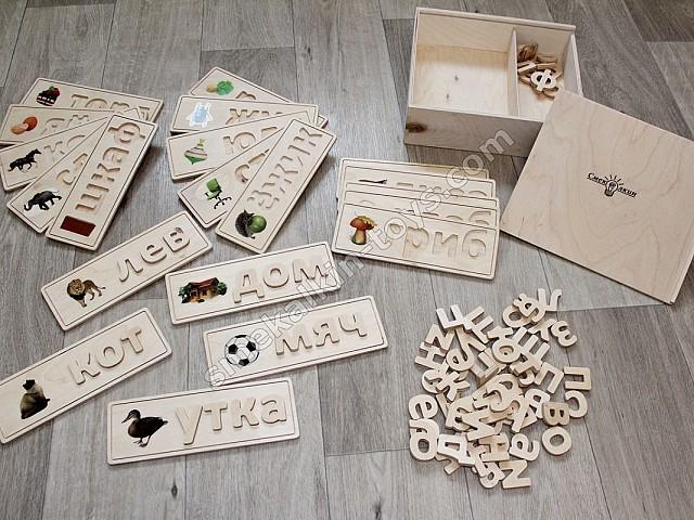 деревянный алфавит купить, деревянный русский алфавит и рамки вкладыши, деревянный пазл алфавит