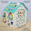 Качественный и продуманный Развивающий домик бизиборд со светом купить