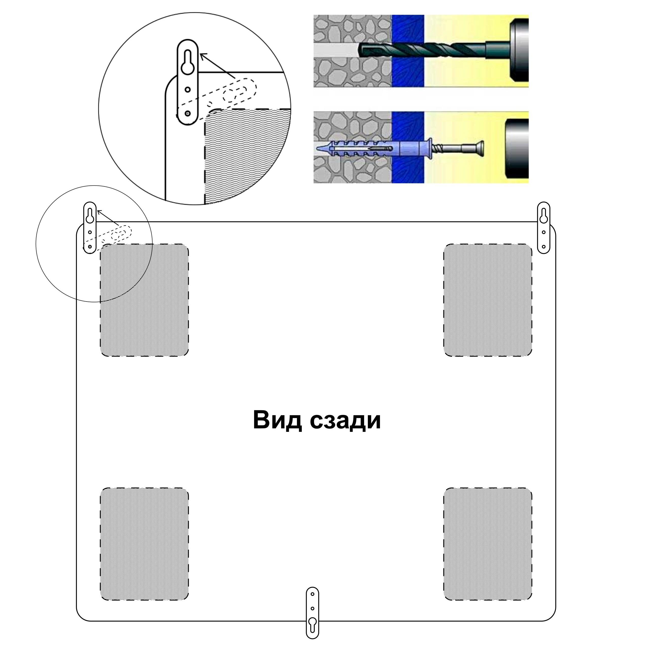 как закрепить бизиборд на стену