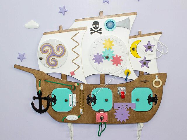 Развивающий Бизиборд Корабль Пиратский, бизиборд в форме корабля,бизиборд купить