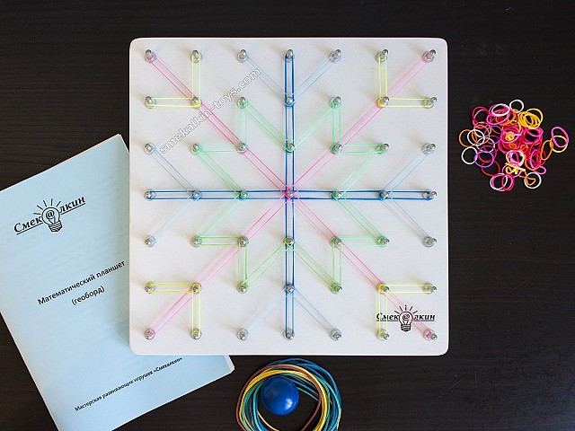 деревянный математический планшет со схемами и резиночками