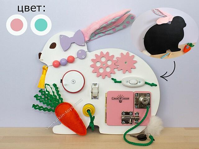 бизиборд кролик зайчик заяц
